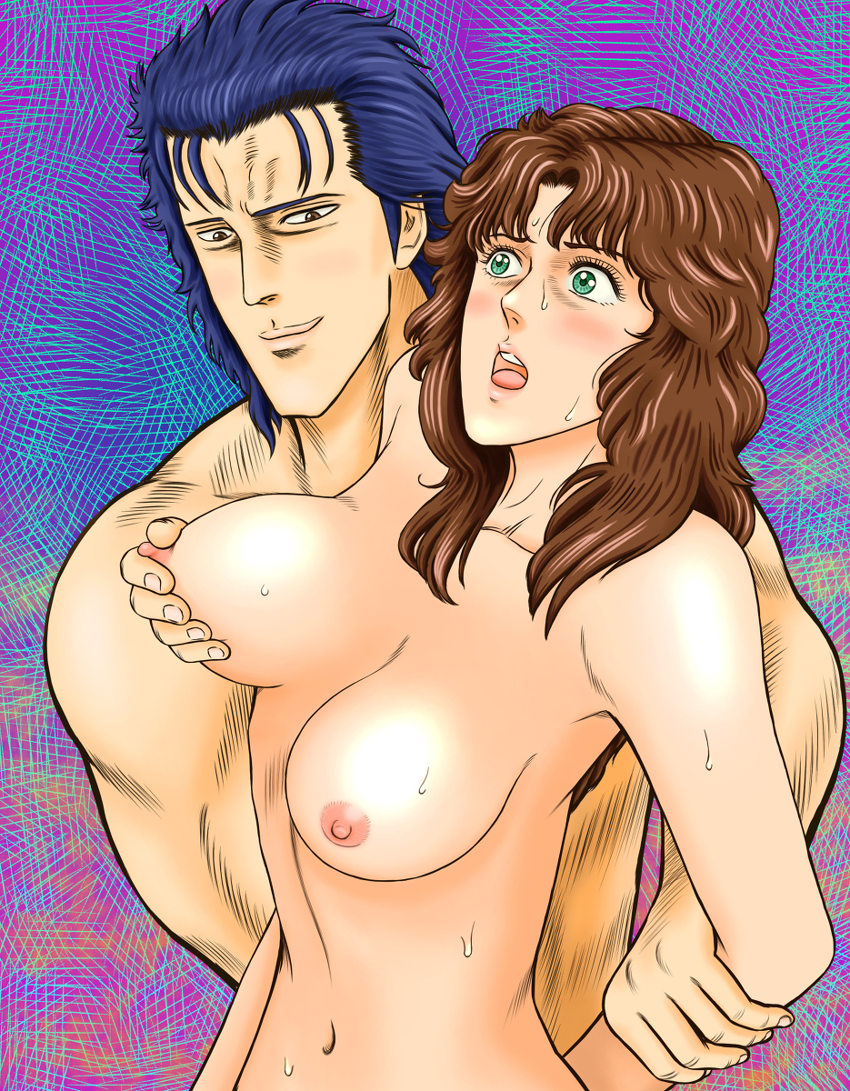 fist the of north star juza What is rule 36 of the internet