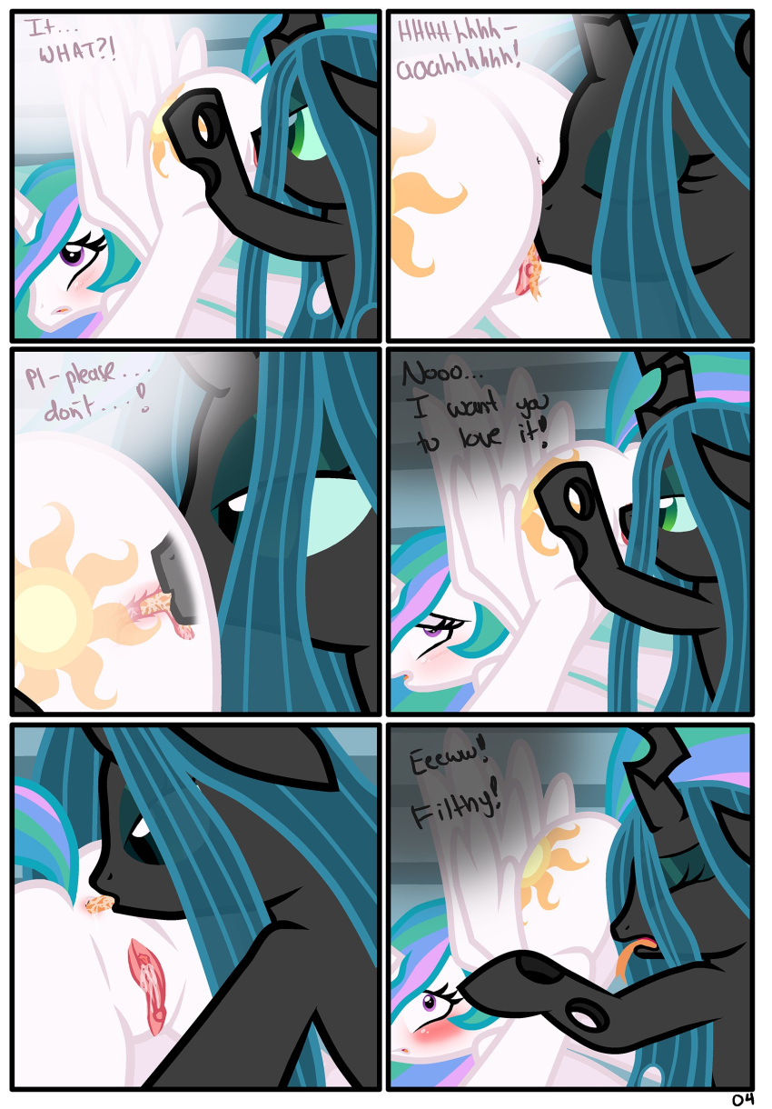 pony queen little celestia my Perfect hair forever adult swim