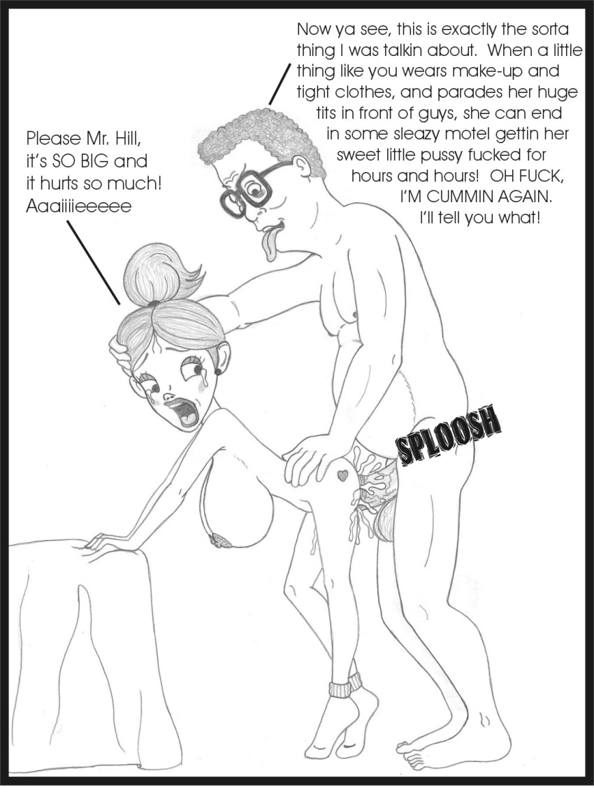 porn the of pic hill king Fan_no_hitori